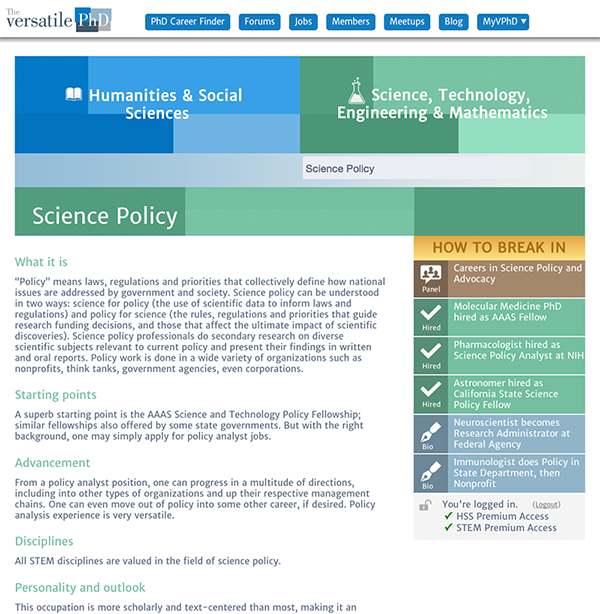 Versatile PhD screen example